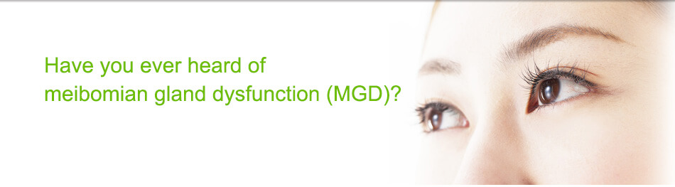 Have you ever heard of meibomian gland dysfunction (MGD)?
