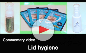 Lid hygiene