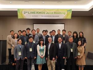 2nd LIME-KMOS Joint Meeting