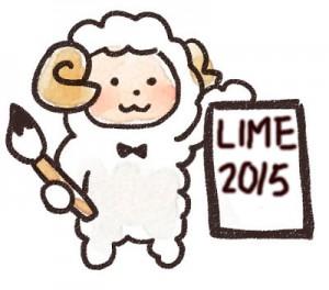LIME2015sheep