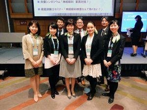 第72回日本臨床眼科学会インストラクションコース